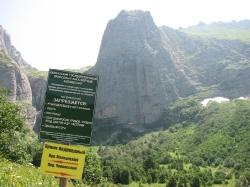 enter to national park